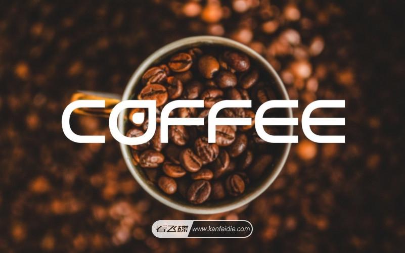 Cup of Coffee 简约抽象的时尚艺术英文字体下载