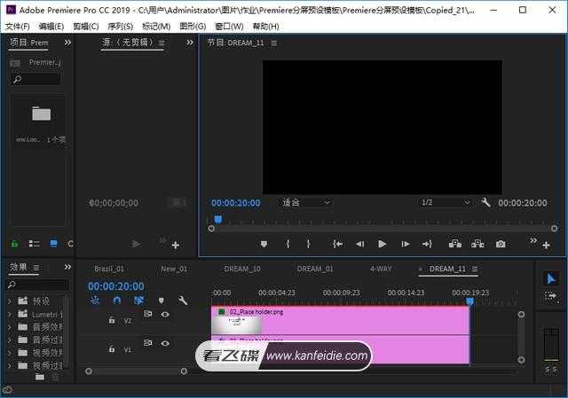 Adobe Premiere Pro CC 2019 13.1.5.47 for WIN 绿色精简中文汉化免安装破解版免费下载(亲测可用)