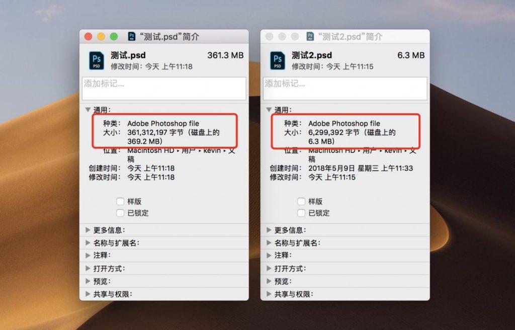 PSD文件压缩瘦身脚本动作 for win/mac 附使用教程