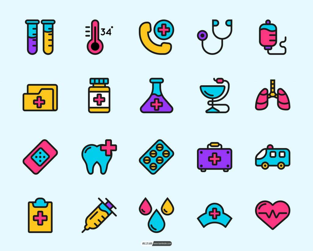 20个医疗行业的彩色icon图标下载(AI)