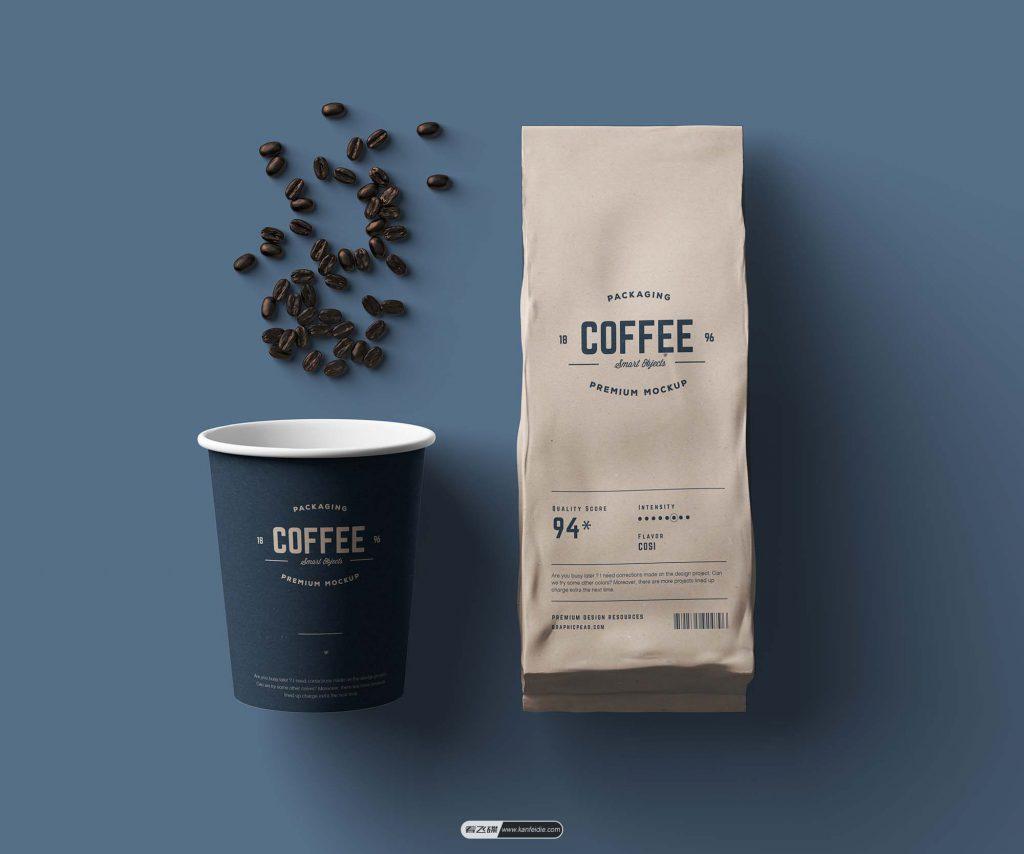 牛皮纸咖啡豆包装袋PSD样机素材