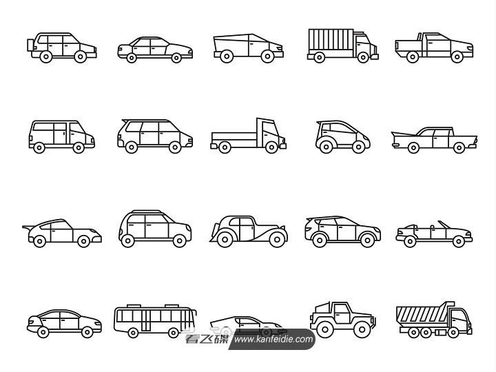 20个车辆矢量图标下载(AI)
