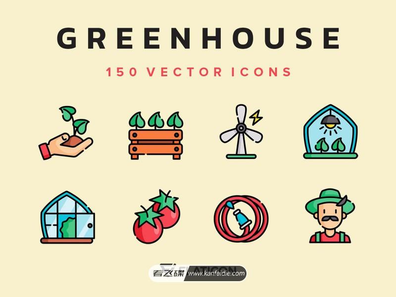 园艺绿植盆栽矢量图标下载(SVG)