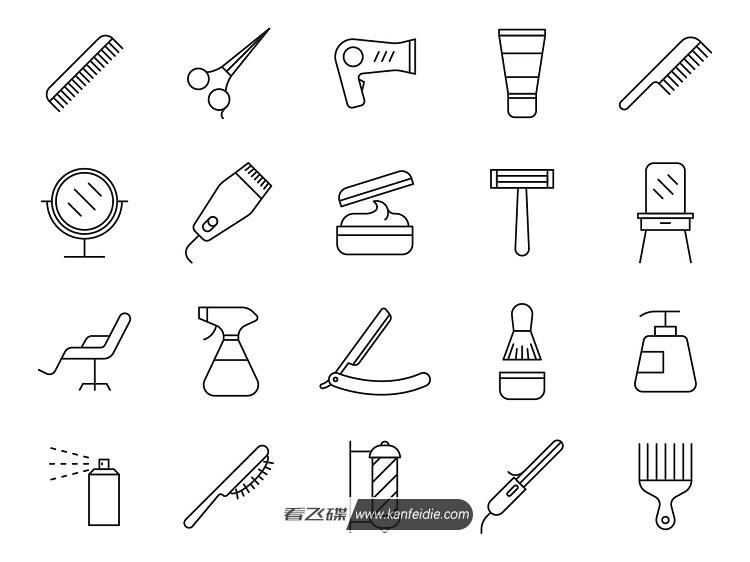 20个理发工具矢量图标素材下载_Ai格式
