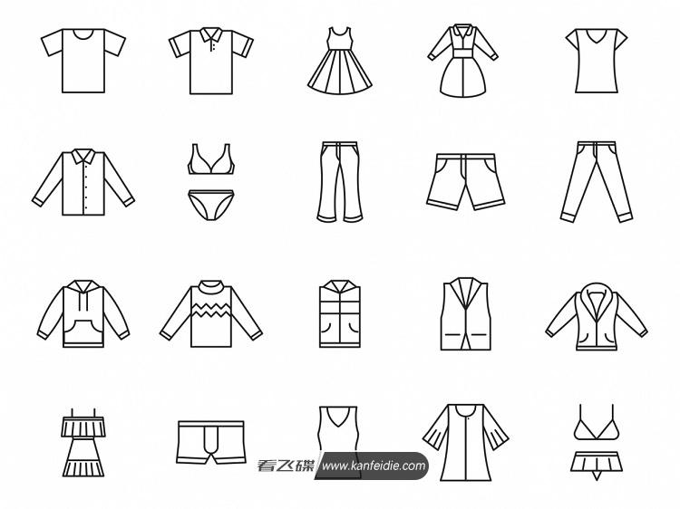 20个服装矢量图标素材打包下载_Ai格式