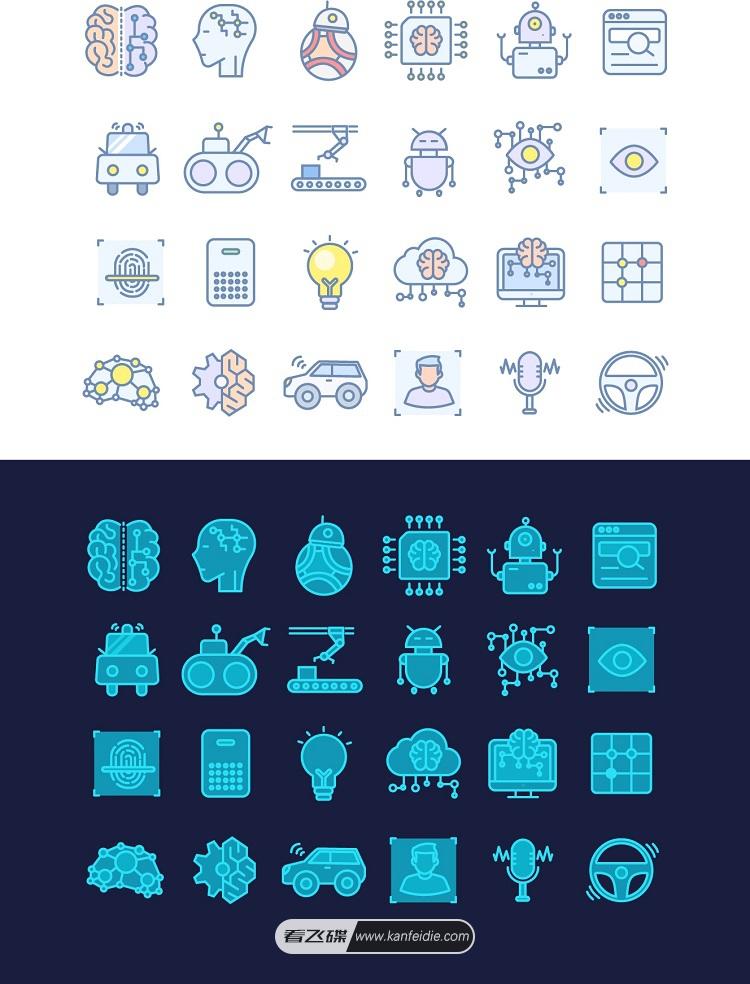 24个人工智能AI矢量图标打包下载
