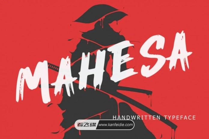 油漆笔刷英文字体 Mahesa免费下载