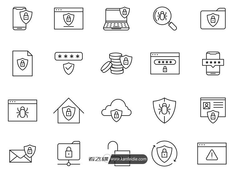 20个网络安全素描图标素材下载