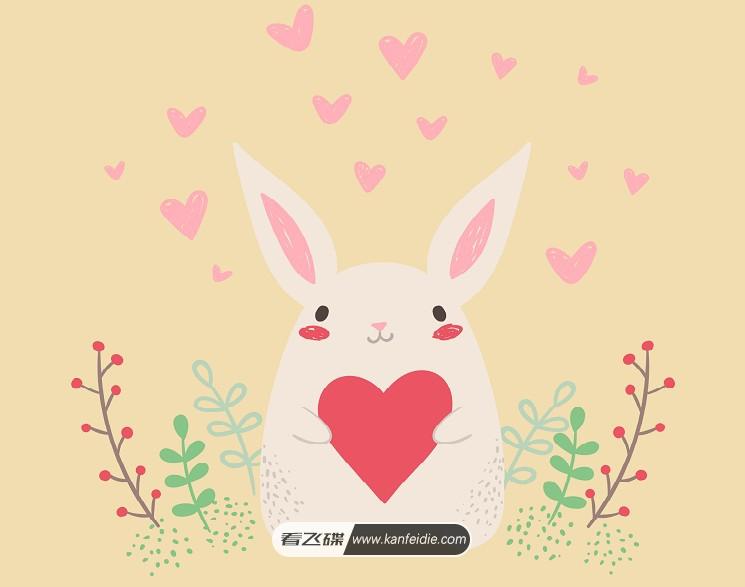 手捧爱心的小兔子矢量插画素材