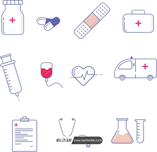12个简约的医疗用品矢量图标素材下载