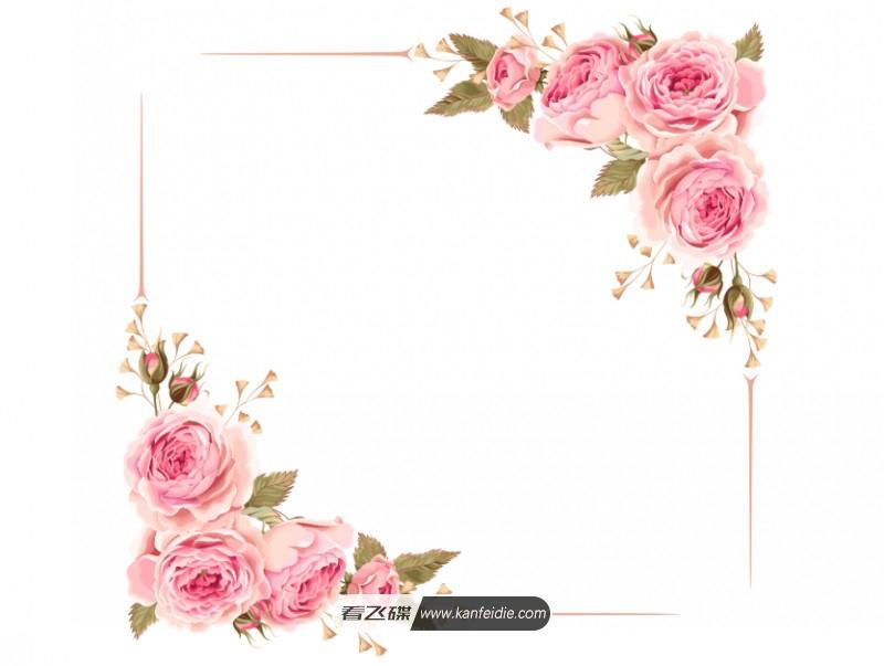 粉色手绘玫瑰装饰边框 透明素材背景图