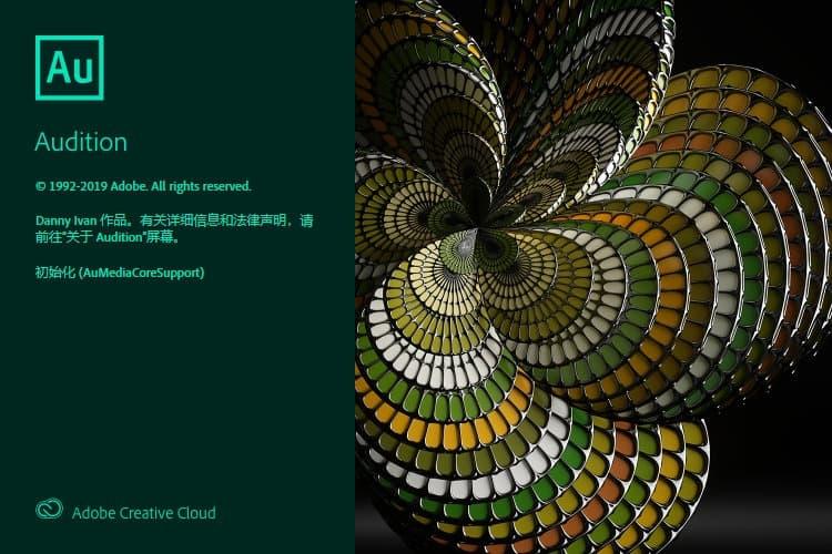 Adobe Audition CC 2020中文破解直装版 v13.0.2.35下载(win/mac)