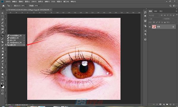 PS里面的红眼修复工具用途和使用方法