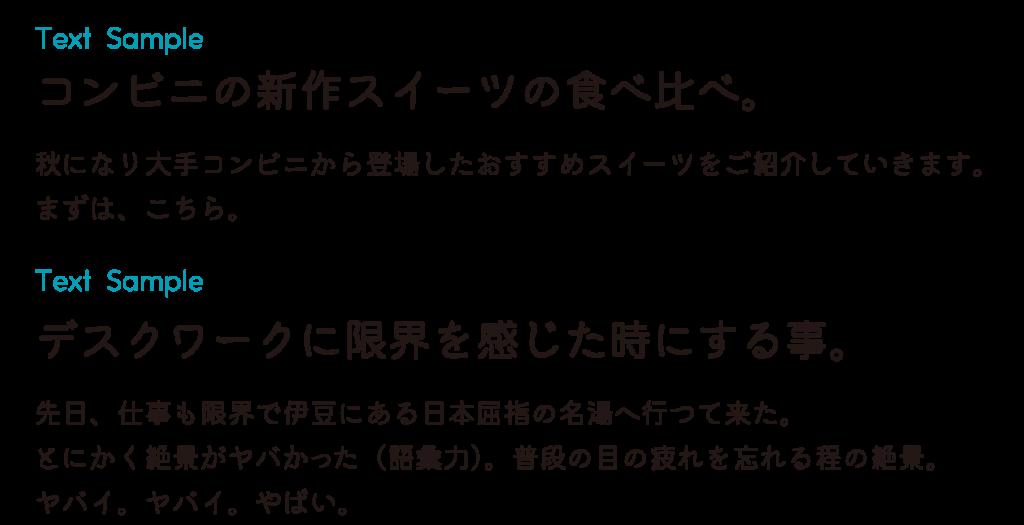 漂亮圆润手写ps日文精品字体
