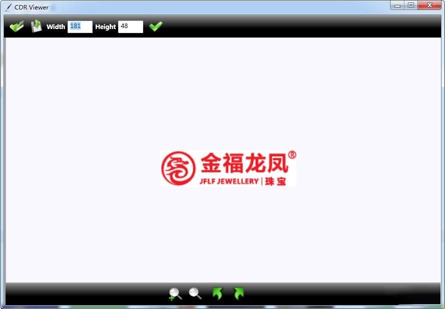 CDR格式文件预览查看工具免费下载 能转换导出JPG图片