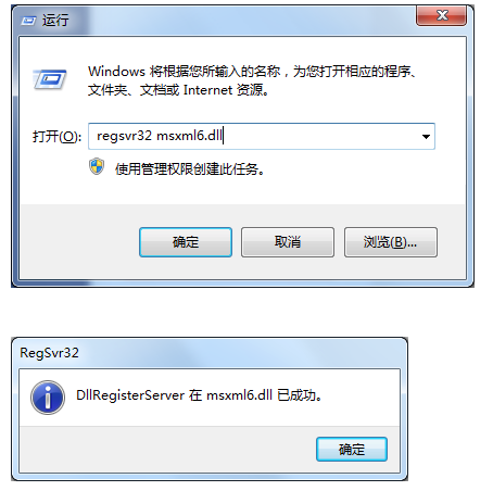 "CDR提示""不能创建DOM文档""的解决方法?"