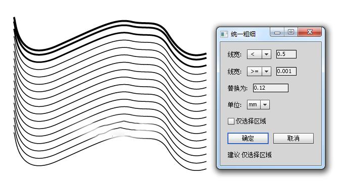 [ai脚本免费下载]统一修改文件中描边的粗细