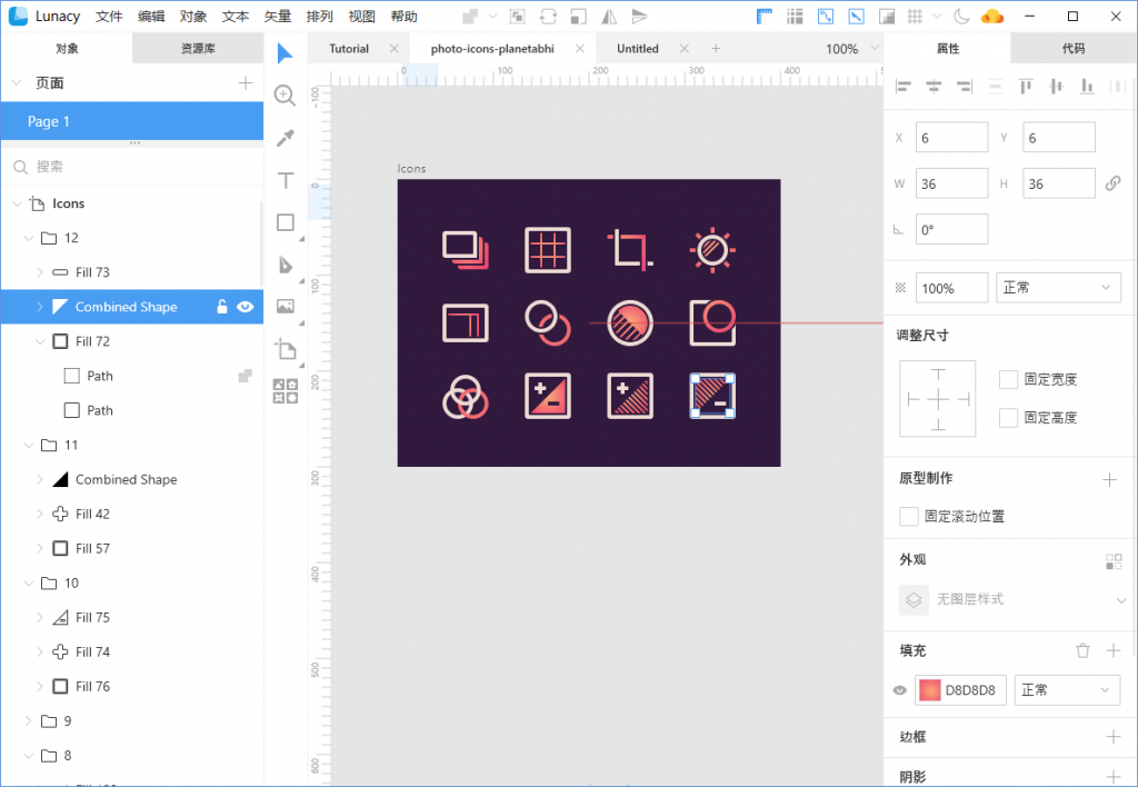 Lunacy 5.8绿色便携版 .Sketch预览编辑软件免费下载